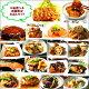 【送料無料】初回限定 18種から9品選べるお試しセット ギフト 惣菜 お惣菜 ギフト セッ…