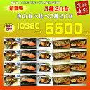 【送料無料】魚の食べ比べ5種20食セットカレイの煮つけ(4)焼鮭(4)鯖の生姜煮(4)さわらの西京焼き(4)サバの西京焼き 詰め合わせ お歳暮