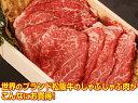 【松阪牛】しゃぶしゃぶ肉700gご予算・人数様に合わせて、貴方だけのセットも作れちゃいます♪【松坂牛】【楽ギフ_のし宛書】