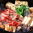 【松阪牛 すき焼き焼肉 肩ロース・もも・バラ 300g】ギフト 松阪肉...