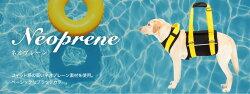 歩行補助ハーネスLaLaWalk大型犬用大型犬用ネオプレーン黒[黒]SS/S/M/L/LL犬いぬイヌ老犬介護用品散歩大型介護用ハーネスリード歩行補助胴輪ラブラドールゴールデンレトリーバーシェパードシバ犬用介護