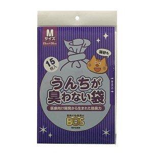 驚異の防臭素材BOS(ボス) うんちが臭わない袋 Mサイズ 15枚入 猫用うんち処理袋【袋カラー:ブルー】 猫砂の処理に最適!