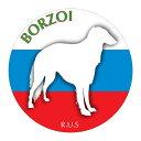 犬の産出国の国旗がバックでカッコいい!いぬステッカーまる ボルゾイ Lサイズ