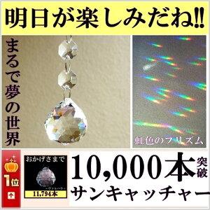 【ヴァルハラ シリーズ】◆販売本数14,000本突破◆明日が来るのが楽しみになります◆虹の感動を...