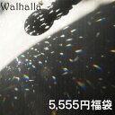 5555円福袋 サンキャッチャー 楽天 レインボーメーカー 【楽ギフ_内祝い 【楽ギフ_結婚祝い 北 ...