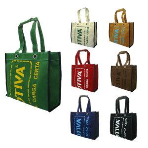 【送料無料】LOCOMOTIVA(ロコモチーバ)ショッピングバッグS全7色【定価:6,300円】