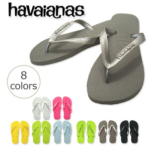 havaianas(ハワイアナス)LOGOMETALICSILVER(ロゴメタリックシルバー)全5色