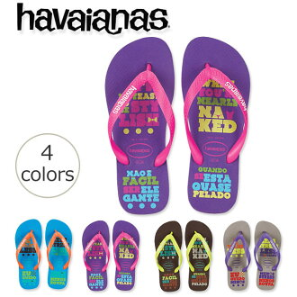 Beach Sandals of beach Sandals 50% off King Havaianas STATEMENT (statement) unisex world's most loved by classic Womens mens kids havaianas