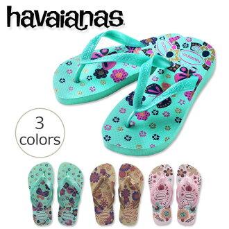 皇帝夏威夷播音員的最新模型立即交納海濱拖鞋的havaianas KIDS FLORES(小孩弗洛裏斯)巴西2013年製造的小孩