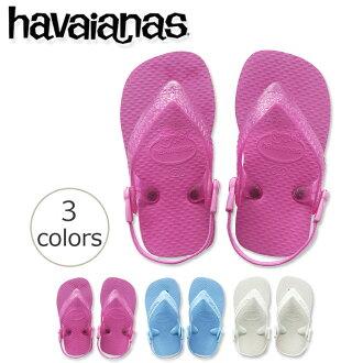 全皇帝夏威夷播音員的(havaianas)BABY TOP(小孩最高層)小孩海濱拖鞋的5種
