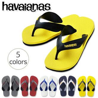 Beach sandal havaianas小孩最大(KIDS MAX)小孩小孩