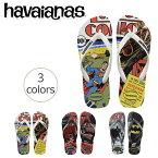 【ハワイアナス】 ビーチサンダル havaianas リーニアヒーローズ(LINHA HERO`IS) メンズ旧商品につき値下げ【あす楽対応】
