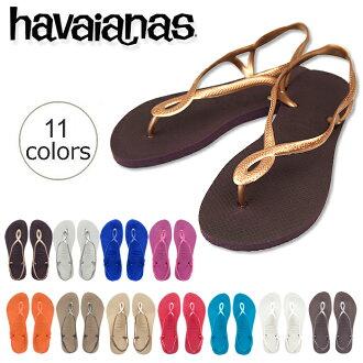 havaianas FIT The World's Best Rubber Flip Flops