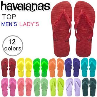 常規的女子的男子的被在皇帝夏威夷播音員的男女兩用海濱拖鞋的TOP(最高層)世界最愛的B太陽的小孩havaianas