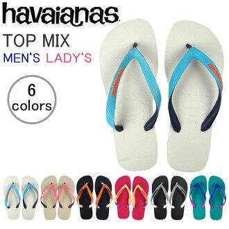 男子的女子的海濱拖鞋havaianas最高層混合物(TOP MIX)小孩