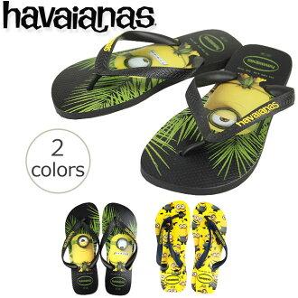 夏威夷播音員的havaianas海濱拖鞋最高層海軍藍(TOP B太陽)
