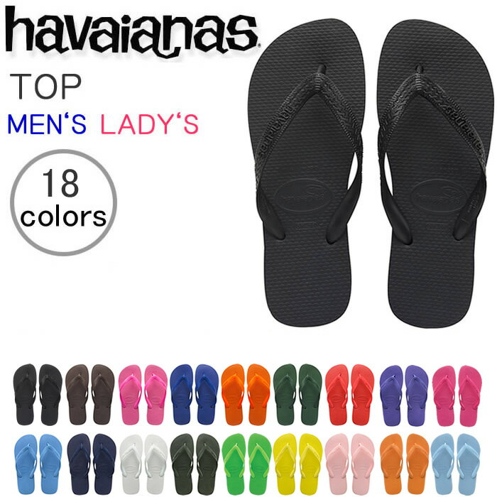 havaianas(ハワイアナス)『TOP』