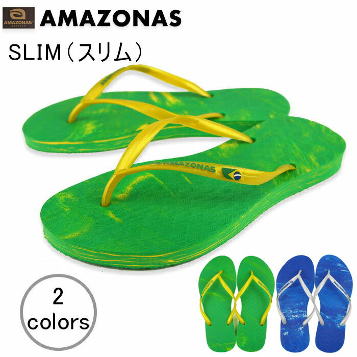AMAZONAS(アマゾナス)『FUN BRASIL SLIM スリムタイプ』