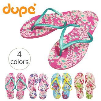 ★Beach sandal havaianas的姐妹名牌dupe(deyupe)ESSENCE(精華)女子的四色