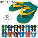Hippo-bloo-kids-3