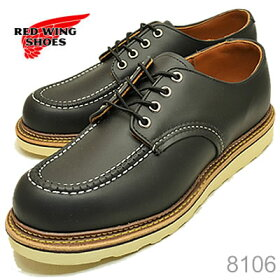 REDWINGレッドウィングブーツ8106ワークオックスフォードRW-8106WORKOXFORDブラッククロームBLACKCHROME[ワークブーツ・短靴・MADEINUSA]【RCPfashion】