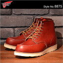 RED WINGレッドウィング ブーツRW-8875 CLASSIC WORK/6