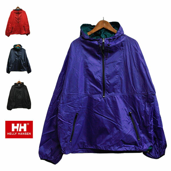 Pullover Windbreaker Jackets For Men | Outdoor Jacket