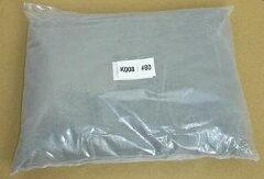 アルミナサンドA 4kg #80 サンドブラスト用砂 (k008)