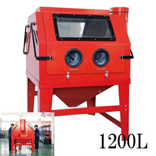 k1072 サンドブラスト1200L(赤)