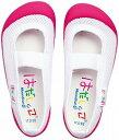 【はだしっこ】01ピンク2E【子供靴】【上履】【スクール】【定番】【国産】【Made in Japan】