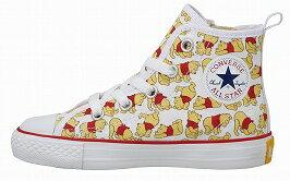 ☆【CONVERSE】チャイルドオールスターNプー PT-Z HIホワイト【3CL553】【子供靴】【カップインソール】【ルーミーラスト】