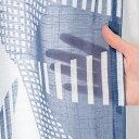 [サイズオーダー] カーテン 輸入カーテン インポートカーテン 厚地カーテン 幾何学模様 北欧 青/●ラゴム/【YH971】幅〜200cm×丈〜200cm [1枚] 1cm単位でサイズオーダー Batangen ノルウェー OKC5 3