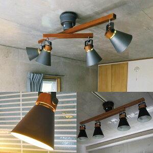 照明 シーリングライト 天井照明 スポットライト 4灯 led おしゃれ 北欧 木製 インテリア 吊り照明 キッチン リビング ELUX SLIDER スライダー 4灯シーリングスポットライト 3営業日後出荷