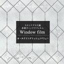 ガラスフィルム 窓 目隠し 遮熱 シート Scotchtint Window Film SH2FRSI-1X <3M><スコッチティント> フロスト・シルバー1 1270mm× 1m(外貼り可) UVカット 飛散防止 遮光 【あす楽対応】