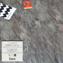 [15日限定!10%OFFクーポンあり]フロアタイル シート シール タイル 塩ビ 接着剤不要 床材 フローリング /ハッピータイル /●スティッキーズ 石目調/[6畳用セット/3ケース+単品2枚/9.72平米用]