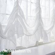 クーポン カーテン !]/● チェルシー バルーン