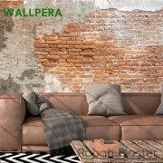 壁紙クロス輸入壁紙不織布WALLPERA[Mural19-101RoughPlaster]ラフプラスター《即納可》