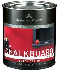 【水性塗料】 [ベンジャミンムーア] チョークボード ペイント DIYに最適な黒板塗料 水性ペ…