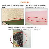 貼るだけで壁に磁石がつくスチールシートマグカベ(シール付き)
