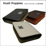 HushPuppies(ハッシュパピー)二つ折り財布ラウンド式【hp1657】【ハッシュパピー】【HushPuppies】【財布メンズ二つ折り】【財布レディースふたつ折り】【財布メンズ】【財布二つ折り】【二つ折り財布】