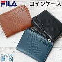 二つ折り財布 メンズ 男の子 FILA フィラ  [61fl54] 二つ折り財布 ジュニア 男の子 定期入れ付 ドットグラデーションシリーズ 合皮 財布 2つ折財布 パ