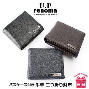 b3f0d3772605 レノマ(renoma) メンズ二つ折り財布   通販・人気ランキング - 価格.com