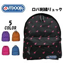 【oed-452】リュック【OUTDOOR PRODUCTS...
