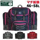 リュック 防災 大容量【121700_c】CAPTAIN S...