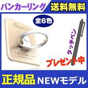 バンカー Essentials タッチペン プレゼント ホルダー スタンド ゴールド タブレット スマート