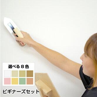 混合矽藻土 nellydobguiners 設置 ! 一直攪拌 & 油漆和即將到來的工具 ! / 冷凝能輕鬆地完成如灰泥和除臭防 ! 矽藻土和貼滿的牆壁,牆上石膏 (灰泥) 諧波矽藻土牆 /DIY / 工具 /