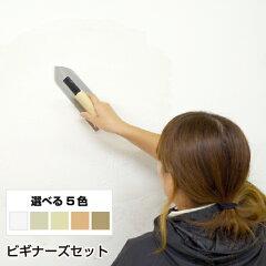 デザイン塗りには厚塗りタイプの珪藻土!練った状態でお届けします!左官屋さん絶賛の練り具合...
