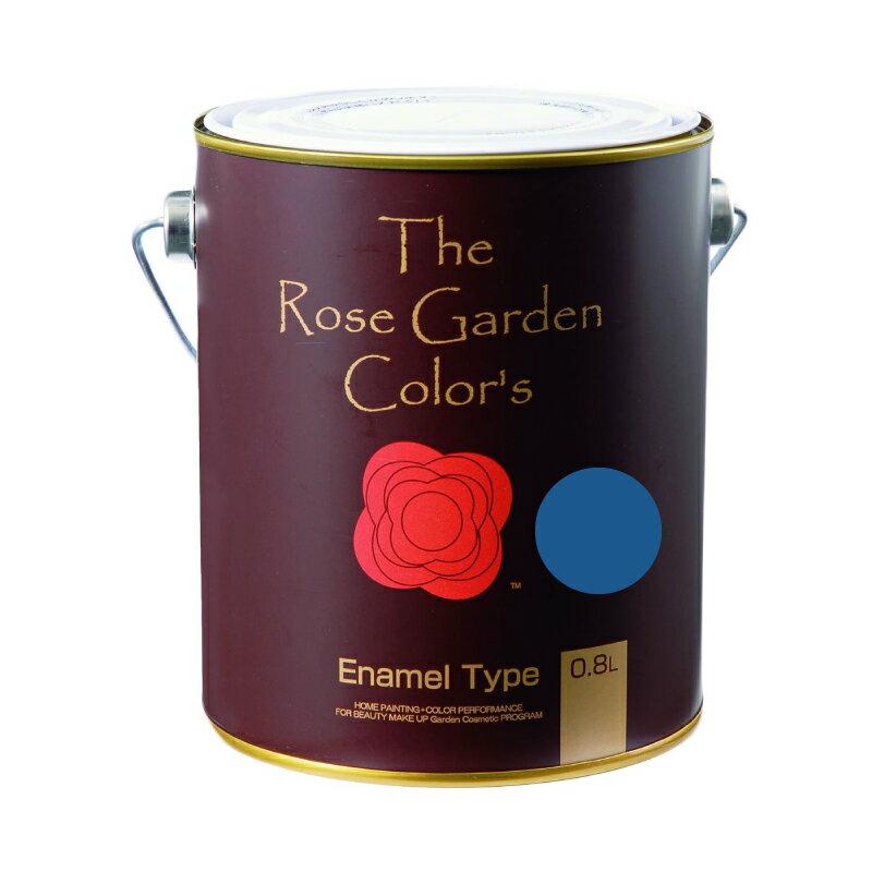 女性に人気の水性塗料The Rose Garden Color's ローズガーデンカラーズ【 0.8L 】ピレーネ