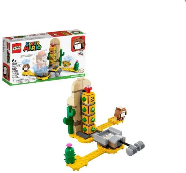 レゴスーパーマリオ砂漠のサンボセット(71363)(180ピース)子供こどもキッズおもちゃ玩具プレゼントLEGOレゴマリオ砂