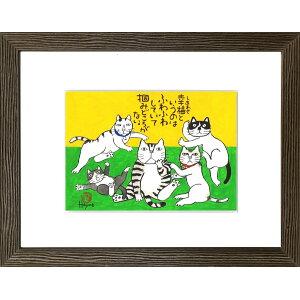Kabamaru Kabamaru和好朋友带框架的猫(7)[免费送货]冈本肇(Hajime Okamoto)手绘油画水墨作家办公室Waji Bunka Kenkyusho直营店[艺术室内壁挂墙面装饰装饰框架] [猫猫动物礼物礼物]